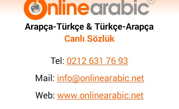 Arapça-Türkçe Sözlük Ekran Görüntüleri - 4