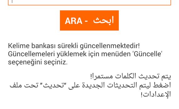 Arapça-Türkçe Sözlük Ekran Görüntüleri - 3