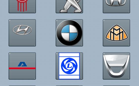 Car Logo Quiz Ekran Görüntüleri - 2