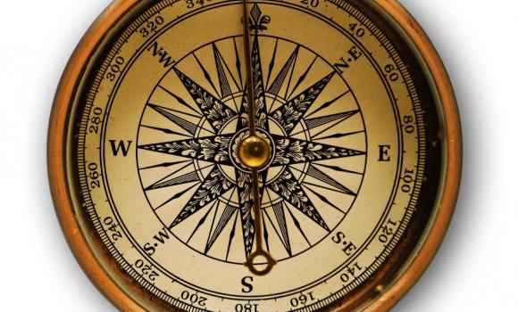 Compass 360 Pro Ekran Görüntüleri - 5