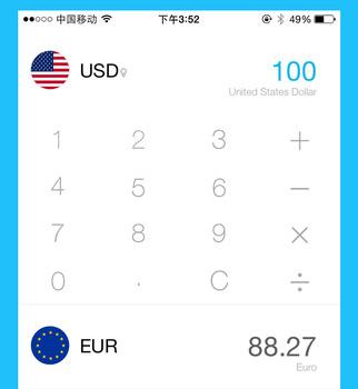 Currenci Ekran Görüntüleri - 3