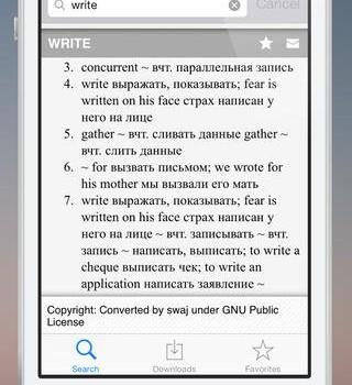 Dictionary Offline Free Ekran Görüntüleri - 3