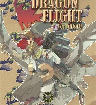 Dragon Flight for Kakao Ekran Görüntüleri - 5