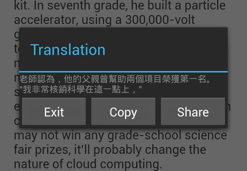 Finger Translate Ekran Görüntüleri - 3