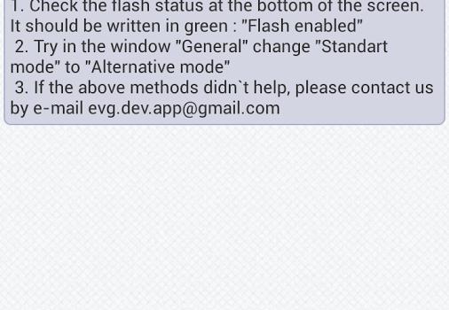FlashOnCall Ekran Görüntüleri - 1