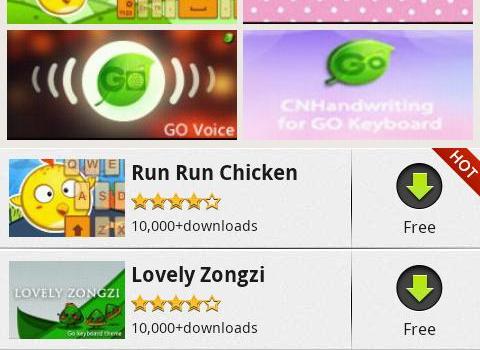 GO Keyboard Ekran Görüntüleri - 3