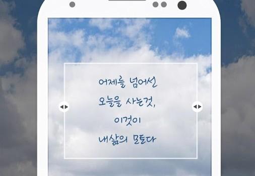 HD Free Wallpaper Ekran Görüntüleri - 5