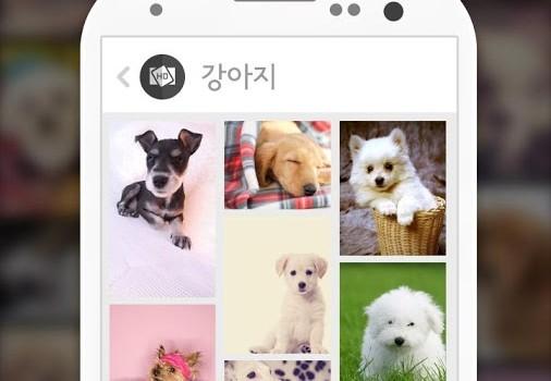 HD Free Wallpaper Ekran Görüntüleri - 3