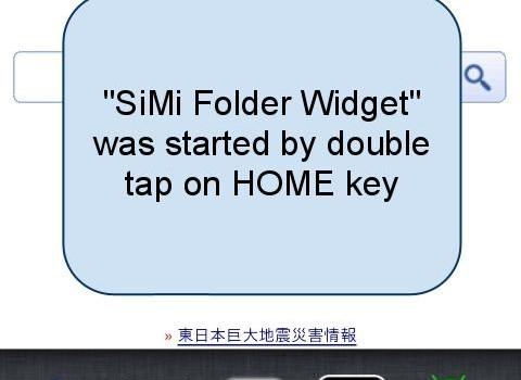 Home2 Shortcut Ekran Görüntüleri - 1