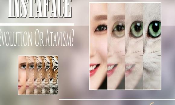 InstaFace Ekran Görüntüleri - 2