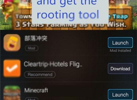 King Root Pro Ekran Görüntüleri - 1