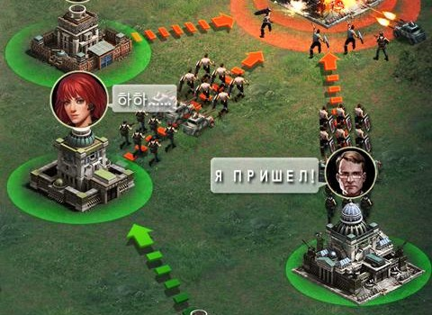 Last Empire-War Z Ekran Görüntüleri - 1