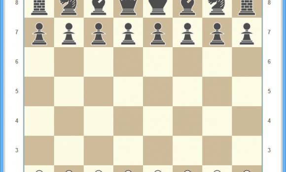 Lucas Chess Ekran Görüntüleri - 3