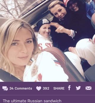 Maria Sharapova Official App Ekran Görüntüleri - 3