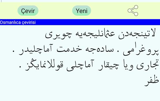 Osmanlıca Çeviri Ekran Görüntüleri - 3