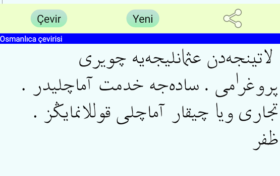 Osmanlıca Çeviri Ekran Görüntüleri - 1