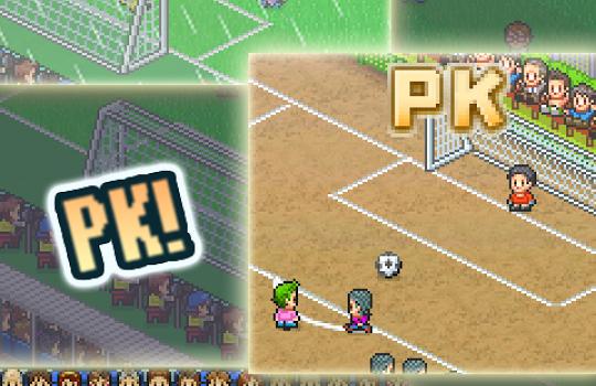 Pocket League Story 2 Ekran Görüntüleri - 1