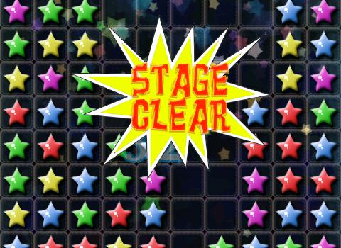 Pop Star Ekran Görüntüleri - 2