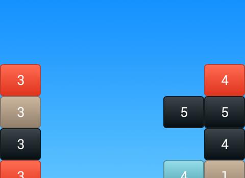 Pratik Matematik Ekran Görüntüleri - 2