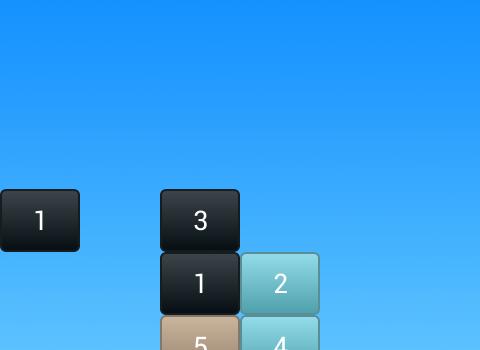 Pratik Matematik Ekran Görüntüleri - 1