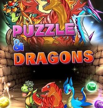 Puzzle & Dragons Ekran Görüntüleri - 3