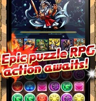 Puzzle & Dragons Ekran Görüntüleri - 4