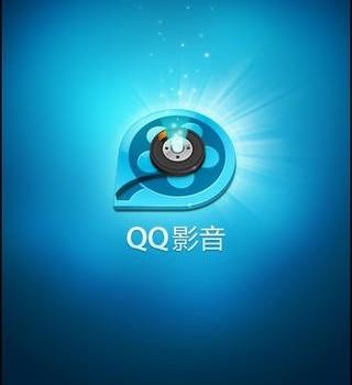 QQPlayer Ekran Görüntüleri - 5