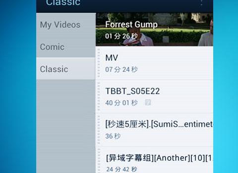 QQPlayer Ekran Görüntüleri - 1