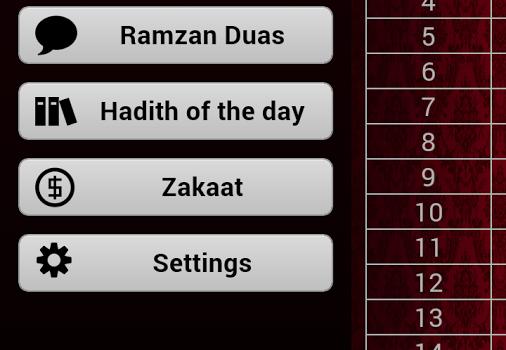 Ramazan 2014 Ekran Görüntüleri - 3