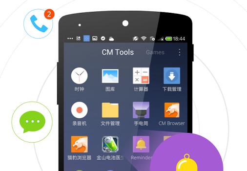 Reminder for CM Launcher Ekran Görüntüleri - 3