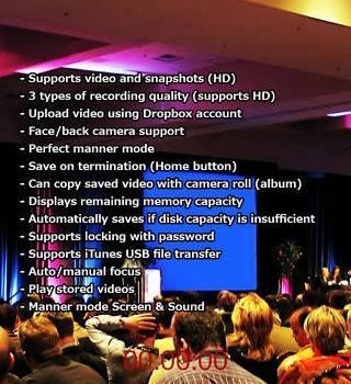 Stealth Camera Ekran Görüntüleri - 4