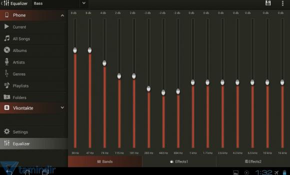 Stellio Music Player Ekran Görüntüleri - 4