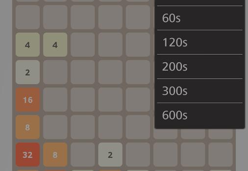 Super 2048 Ekran Görüntüleri - 1