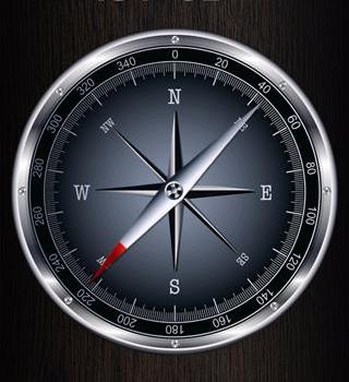 Tiny Compass Ekran Görüntüleri - 2