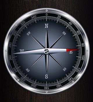 Tiny Compass Ekran Görüntüleri - 1