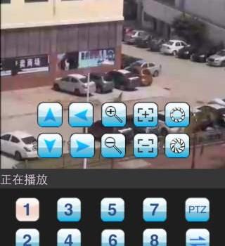 vMEye Ekran Görüntüleri - 1