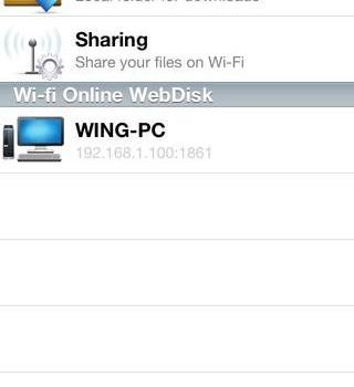 WebDisk+ Ekran Görüntüleri - 4