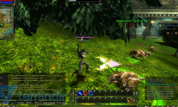 Knight Online Ekran Görüntüleri - 5