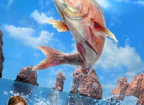 Fishing Mania 3D Ekran Görüntüleri - 6