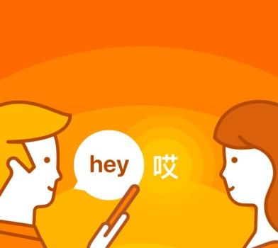 iTranslate Converse Ekran Görüntüleri - 5