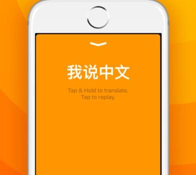 iTranslate Converse Ekran Görüntüleri - 1