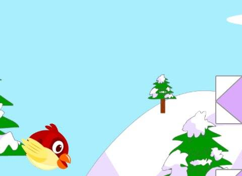 Maceracı Kuş Ekran Görüntüleri - 1