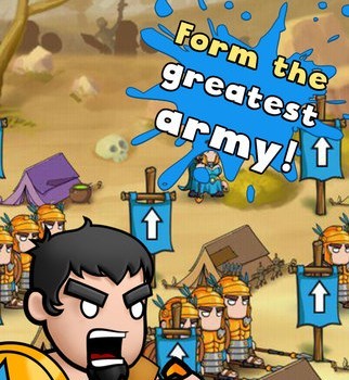 Spartania Ekran Görüntüleri - 3