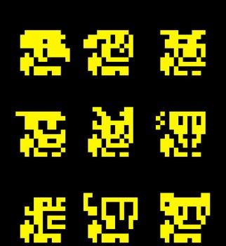 Tomb of the Mask Ekran Görüntüleri - 2