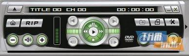 AVS DVD Player Ekran Görüntüleri - 2