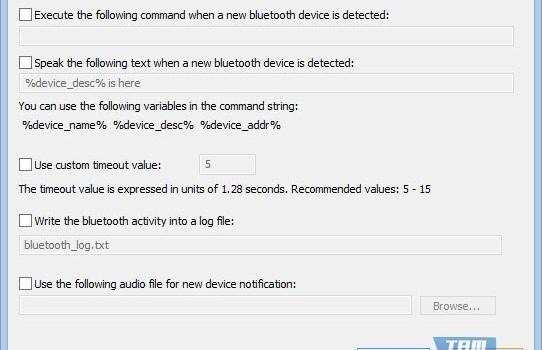 BluetoothView Ekran Görüntüleri - 1