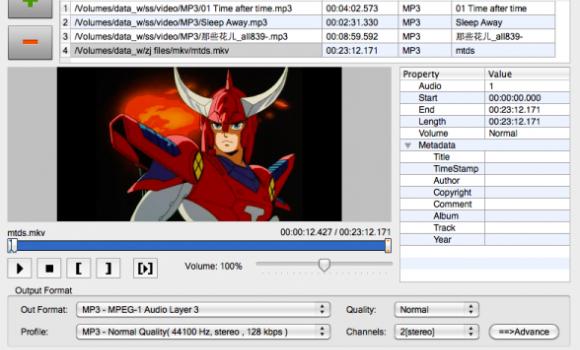 Boilsoft Audio Converter Ekran Görüntüleri - 3