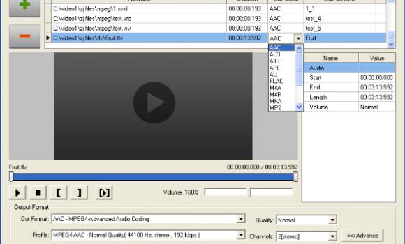 Boilsoft Audio Converter Ekran Görüntüleri - 1