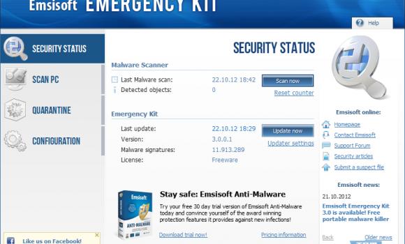 Emsisoft Emergency Kit Ekran Görüntüleri - 7
