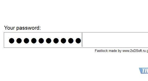 Fastlock Ekran Görüntüleri - 2